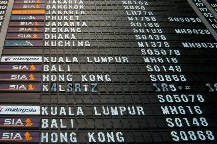 Tabela de horários de aeroporto. Foto de pixabay