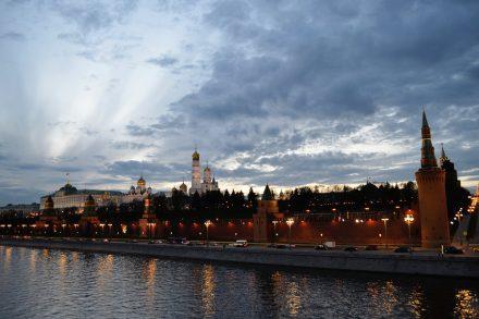 ponte Bolshoy Moskvoretsky vista Kremlin Moscovo Russia