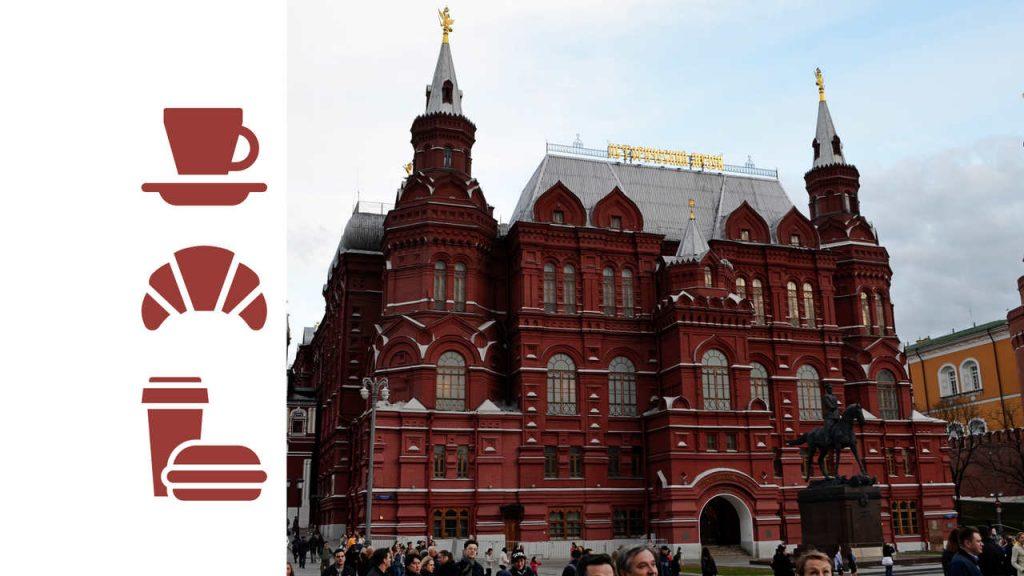 Fachada do Museu de História do Estado de Moscovo