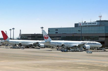 japan airlines aeroporto aviao