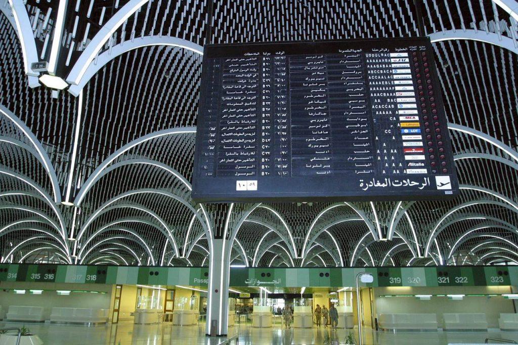 Aeroporto de Bagdad. Foto e Pixabay