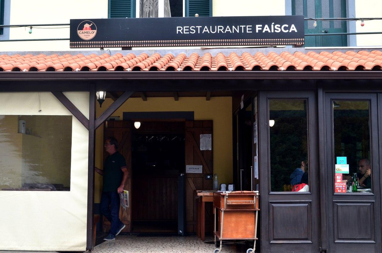 Restaurante Faísca na Madeira