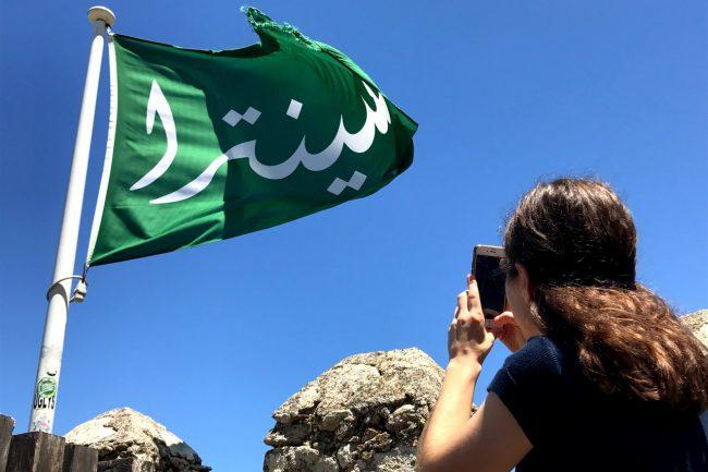 Bandeira árabe no Castelo dos Mouros em Sintra
