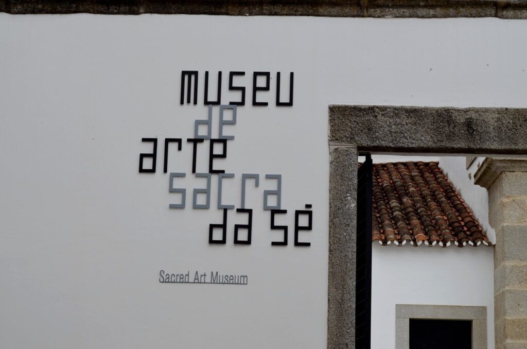 Fachada do Museu de Arte Sacra da Sé de Évora